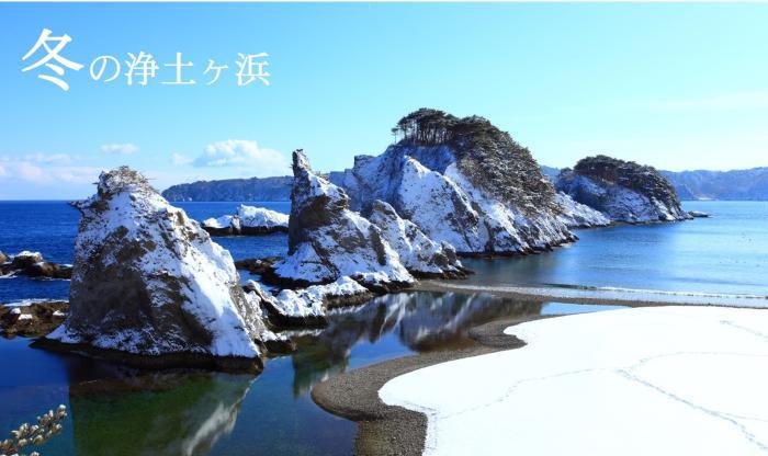 https://www.city.miyako.iwate.jp/data/open/cnt/3/1802/1/102.jpg?20210921085603
